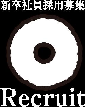 recruit-main-logo