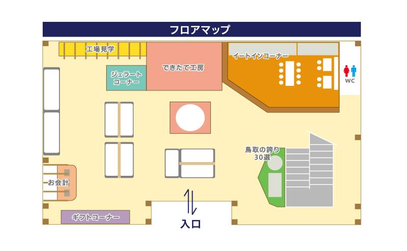 hotei-floormap-2